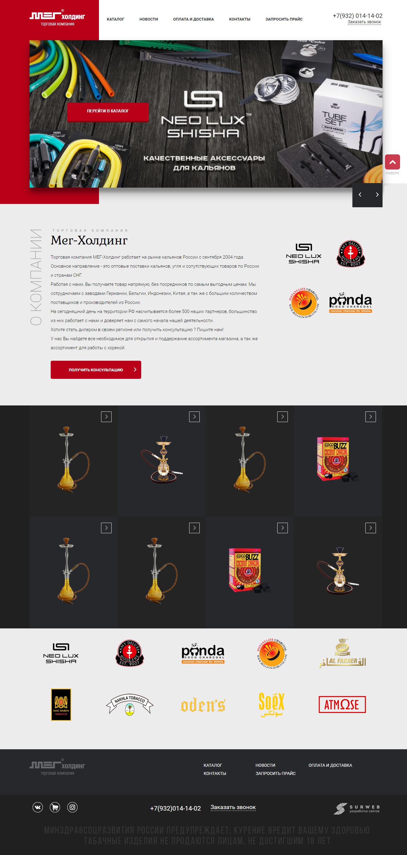 Дизайн раскрутка сайтов