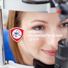 продвижение сайта челябинск